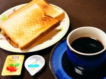 【軽朝食】トースト&ホットコーヒー
