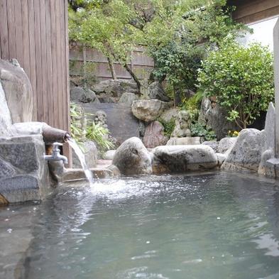 【夏旅セール】当日予約OK!自由気ままな旅にぴったり◎山里にある温泉宿でのんびりと《朝食付》