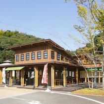 当館併設の山江村物産館「ゆっくり」。地元の特産品や山の幸を販売