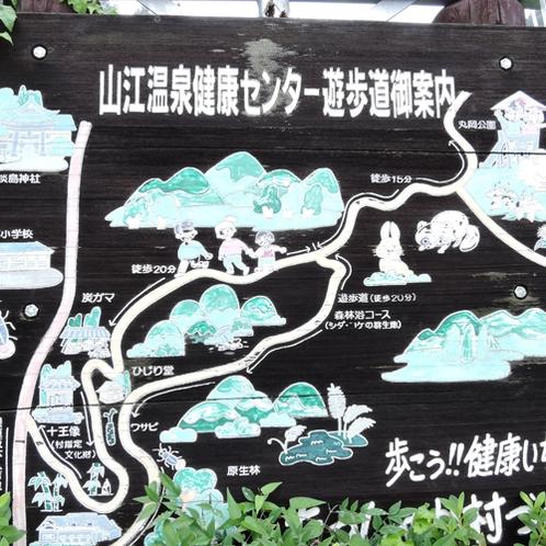 山江温泉周辺地図