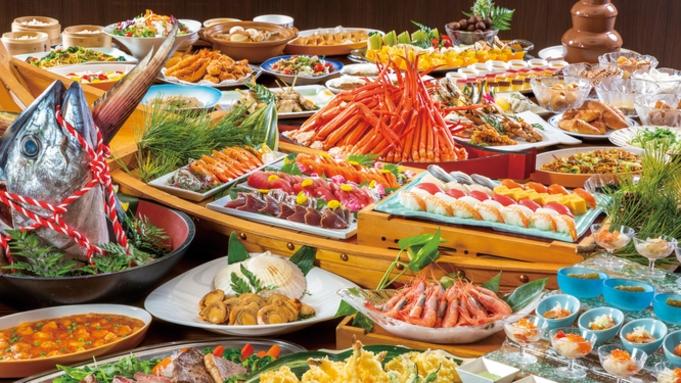 【人気No.1】迷ったらこのプラン!和洋中60種のオープンキッチンバイキング♪実演コーナーも大好評♪
