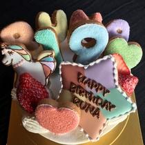 *【お誕生日ケーキ一例】プラン特典となり事前の予約制です。