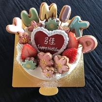 *【お誕生日ケーキ一例】詳細はお問い合わせください。