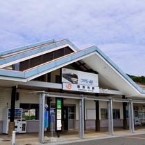 *JR熊野市駅