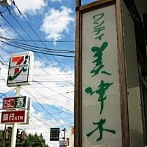 ・灯篭とコンビニ看板(目の前コンビニ有!)