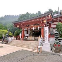 """*大山阿夫利神社/古代より""""国を護る山・神の山"""" として崇められる神社。今もなお参拝客が絶えません。"""