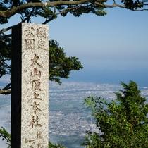 **【大山あふり神社】大山詣りなどの伝統文化に加え、コンサートやライトアップなども楽しめます。