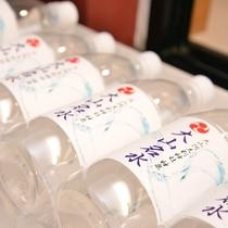 *大山名水/大山阿夫利神社神泉の水。