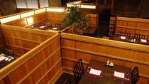 日本料理「平川」
