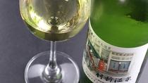 ■【お料理別注】肘折温泉ワインで優雅に過ごしませんか?