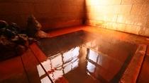 ■【本館 三春屋源泉】100%天然温泉!疲れたココロとカラダが癒されます。