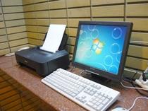 ■サービス:無料観覧PCコーナーも便利です♪