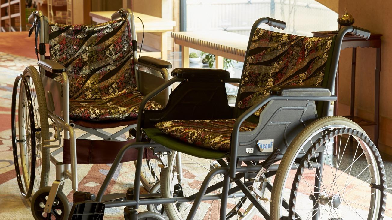 【車椅子】 車椅子のお貸出しも行っております。お気軽にお問合せ下さい。