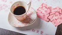 【お食事処-桜薫楽ogura-】桜薫楽でのご朝食後にコーヒーか紅茶をご用意しております。