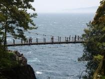 車で約10分 絶景の散歩道 城ヶ崎海岸 門脇つり橋
