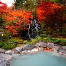 庭園露天風呂<秋>