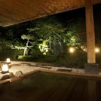 【庭園露天風呂】風情豊かな光の名園
