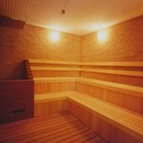 【大浴場】男女それぞれにサウナを完備しております。