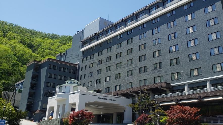 ◆ホテル外観/登別の迎賓館で気品溢れる優雅で上質なひとときを