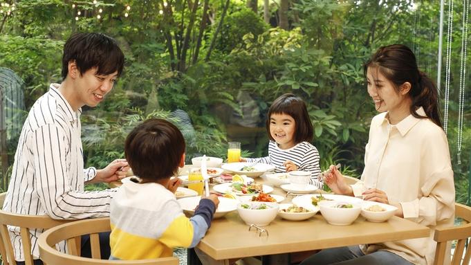 【お子様添い寝 2名まで無料!】姫路をたっぷり遊びつくす♪【朝食付】