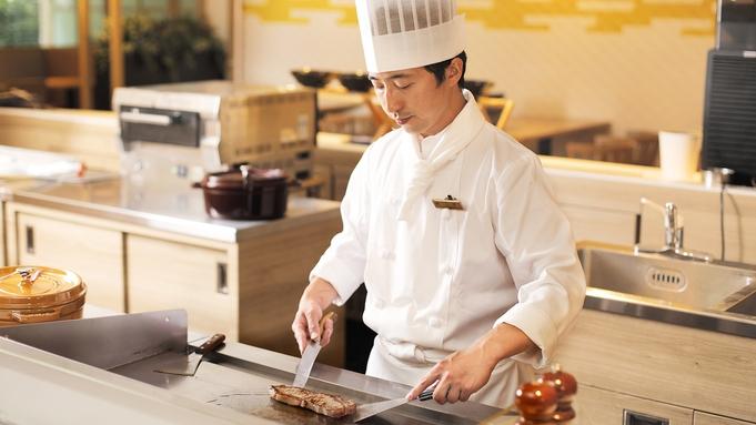 """■2食付‐ディナーブッフェ■好きなものを、好きなだけ。""""姫路の旬""""を味わう地産地消メニュー"""