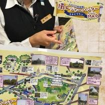【姫路探検・撮レジャーハンター】当館オリジナルMAPで姫路を探検。
