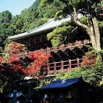 【書写山・円教寺】車で30分。紅葉の季節は「書写山もみじまつり」が開催されます。