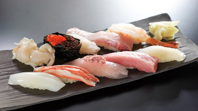 〜もっと地元で愉しもう〜富山で食べられ!グルメチケット3,000円分&朝食付き&12時アウト付プラン