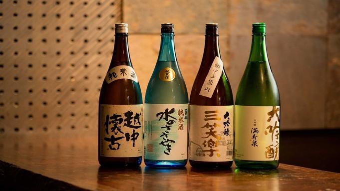 富山で食べられ!グルメチケット3,000円分付きプラン