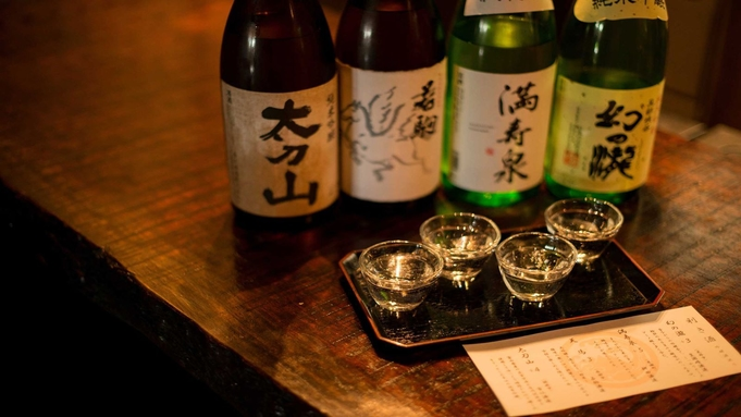 富山で食べられ!グルメチケット3,000円分&朝食付きプラン