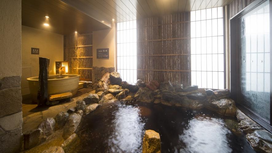 【女性】外気浴(湯温:41℃~42℃)天然温泉♪
