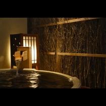 2F 女性天然温泉大浴場 新設した壷風呂♪