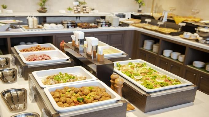 【お日にち限定】朝食が半額!朝はゆっくりお得なお値段で♪〈朝食付プラン〉