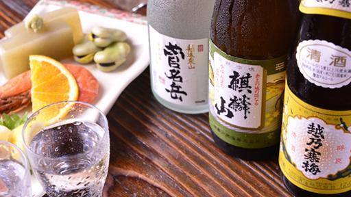 *日本酒イメージ/お食事のお供に有名酒蔵の日本酒もご一緒にいかがでしょうか?