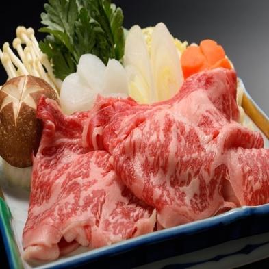 【巡るたび、出会う旅。東北】【 国産牛すき焼きコース 】★1泊2食付★しゃぶしゃぶも選べる★
