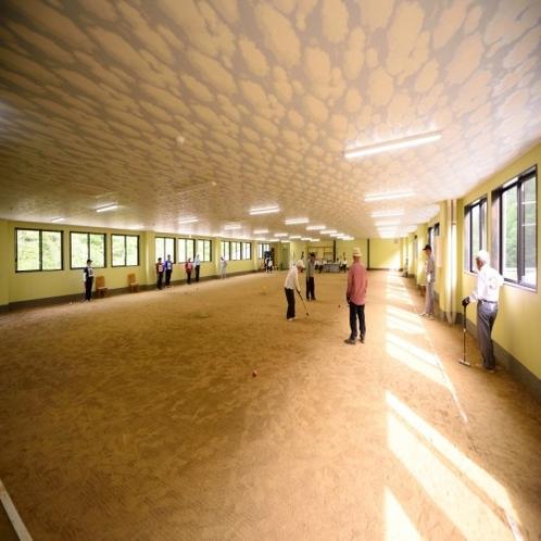 【室内ゲートボール場】運動場としてもご利用いただけます。