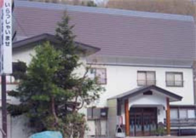 民宿 ふる里<福島県>