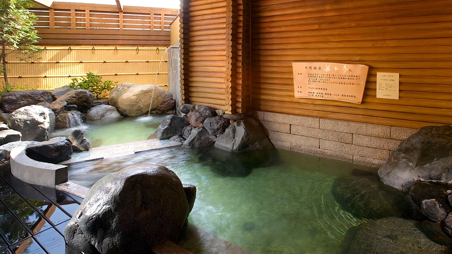 大浴場露天風呂(姫方1)