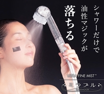 【Jフロアー限定】女性に人気!ミラブルのシャワーヘッド
