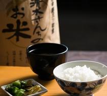 【清水さんちのお米】朝食ブッフェには、長野県中野市で栽培されているお米を使用しております。