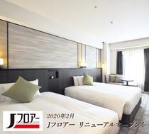 【Jフロアツイン】ハイクラスなシモンズ製ベッドで寝心地の良さをご体感ください。