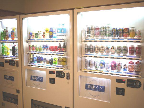 自動販売機(1階ロビー)