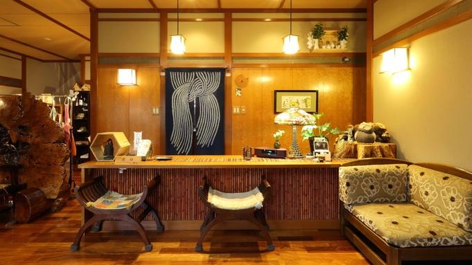 【贅沢日帰りプラン】14時〜24時最大10時間お部屋滞在OK♪夕食はふるさと料理&のんびり奥嬬恋温泉