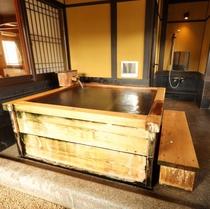 特別室【花梨】半露天風呂