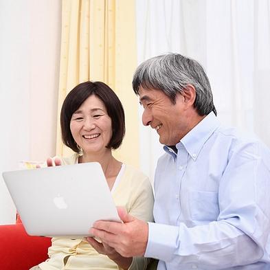 ◆【シニアプラン】50歳からの大人旅♪おもてなし特典付き★プチ贅沢に旬を堪能♪<花泉季節会席〜松〜>