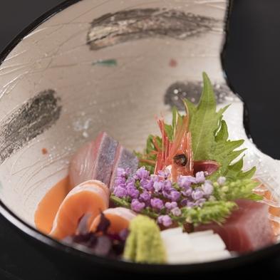 ◆【さき楽28】グレードアップ会席!季節を感じる食材と新鮮な御造りを♪<花ごよみ会席>【夕朝食付】