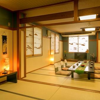 ◆大部屋和室【24畳】◆ 〈禁煙〉