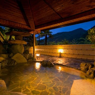 ◆温泉自慢!湯巡りの宿で温泉三昧!★ビジネスにもどうぞ♪【素泊まり】