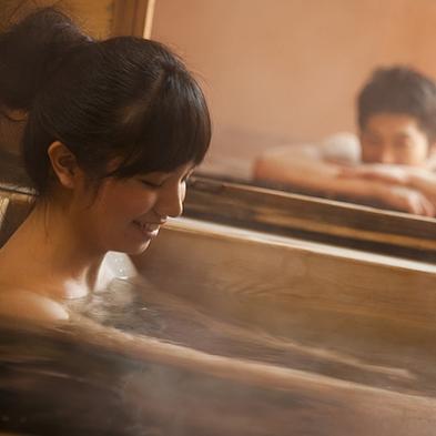 【安心×癒しの温泉満喫4大特典付きプラン】満足感たっぷり♪貸切風呂&岩盤浴&色浴衣&個室食【夕朝食】
