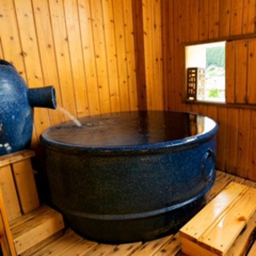 【藍の間】半露天風呂付客室